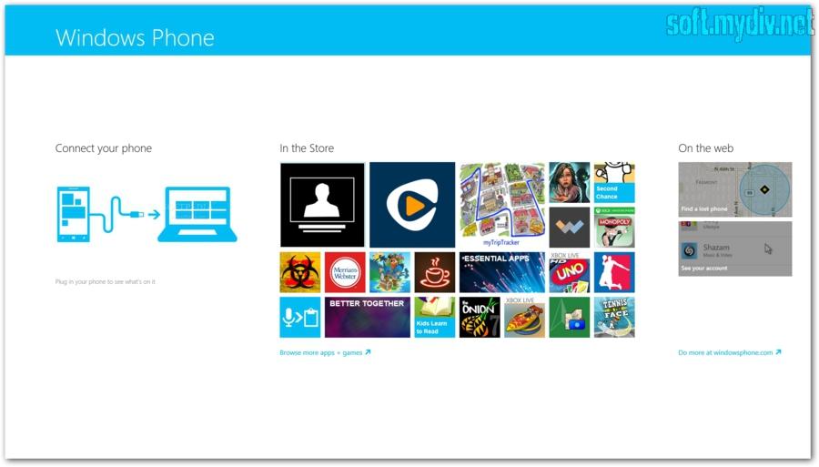 Как создать приложение сайта для windows phone