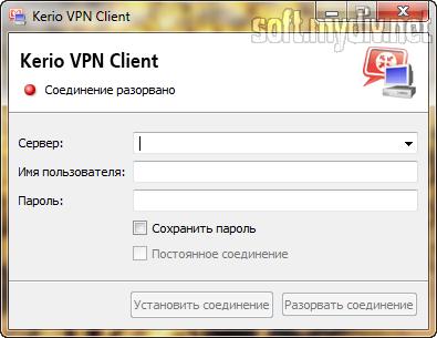 Kerio vpn сервер как сделать своему сайту бесплатно