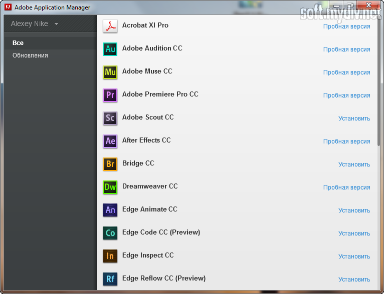 How to disable adobe application manager youtube.