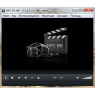 MPC-BE (Media Player Classic Black Edition) 1.4.5 Build 501 [x64]