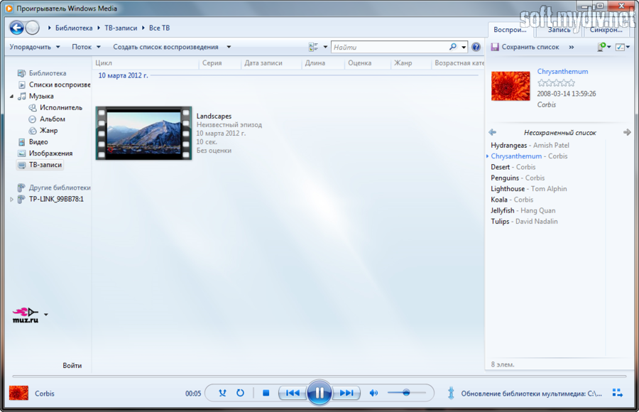 Windows Media Player 11 Скачать Для Xp