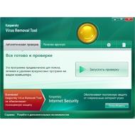 Kaspersky Virus Removal Tool 11.0.3.8 [25.11.2014]