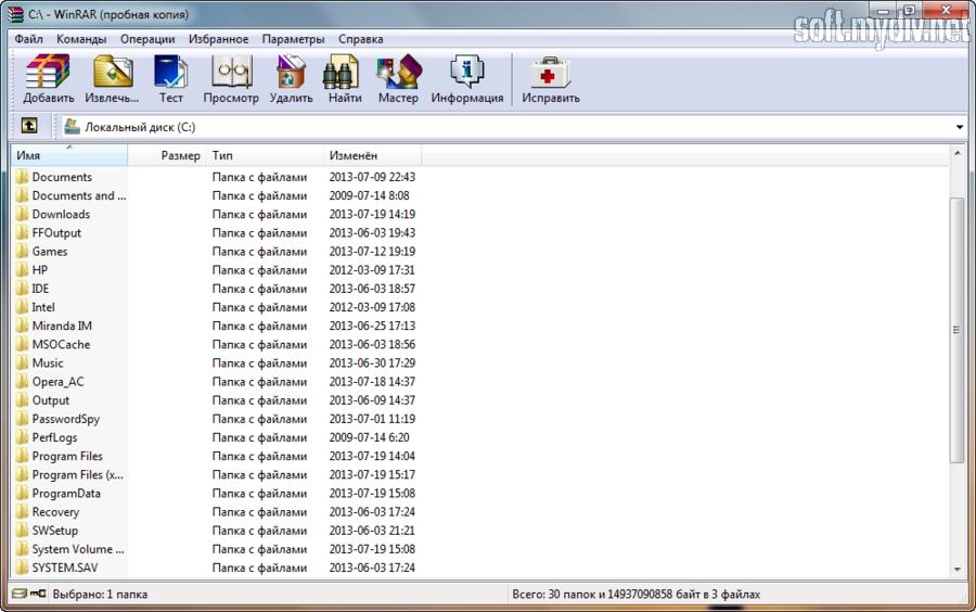 Приложение для просмотра rar файлов