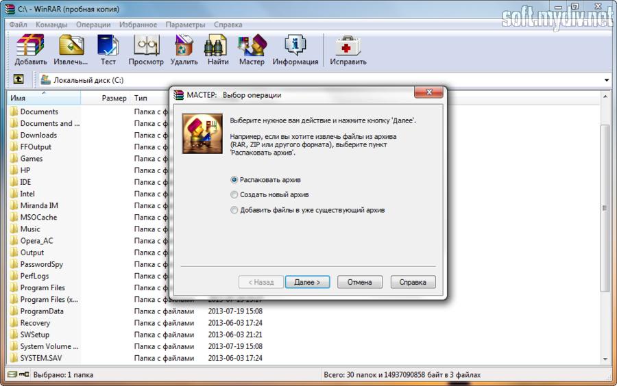 Скачать открыватель файлов exe