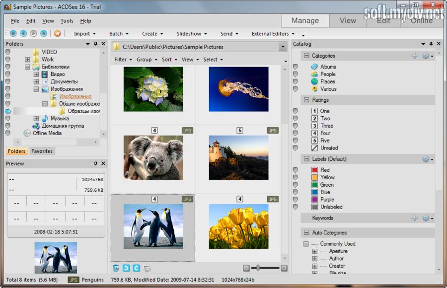 Программа для просмотра фотографий cr2 скачать бесплатно