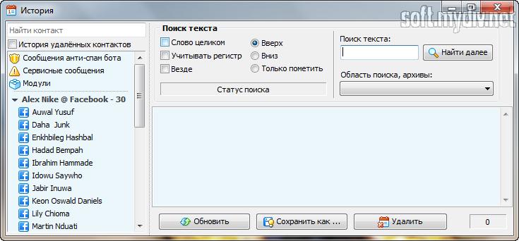 Скачать программу qip infium 20 night build 90338 rc4 (6,4 мб)