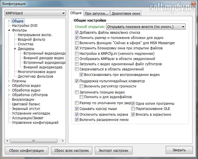Программа для открытия файлов amr скачать бесплатно