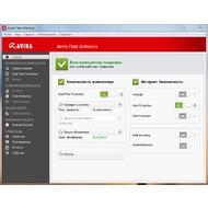 Скриншот Avira Free Antivirus 14.0.7.468