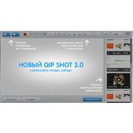 Qip Shot 3.4