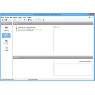 Скриншот OpenOffice.org  - программа Base для ведения баз данных