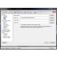 Скриншот PostgreSQL