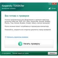 TDSSKiller 3.0.0.44