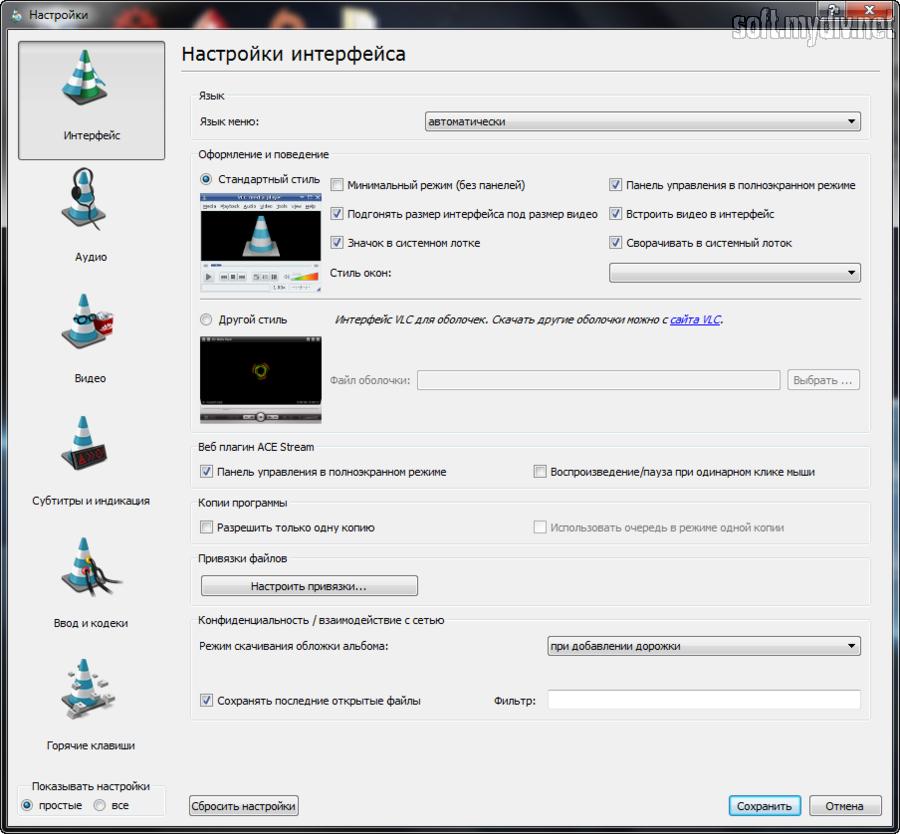 Скачать unregistered hypercam 3 на русском