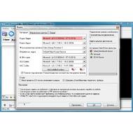 Скриншот DVB Dream