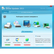 Carambis Driver Updater 2.3.1.4215