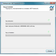 Microsoft .NET Framework скриншот