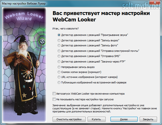 Webcam locker torrent