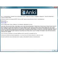 Anki скриншот