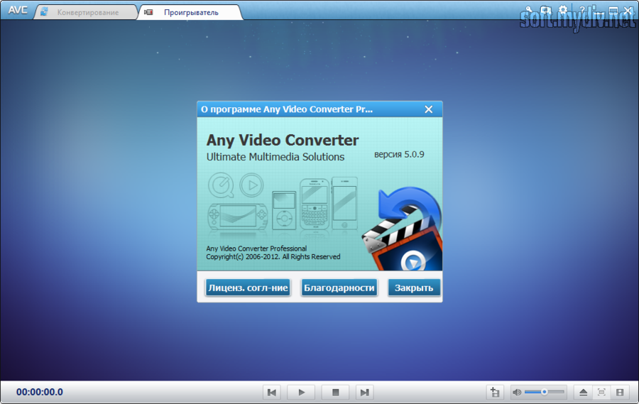 Wondershare data recovery mac crack code