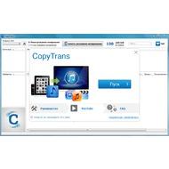 CopyTrans 5.024