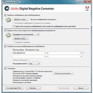 Скриншот Adobe DNG Converter