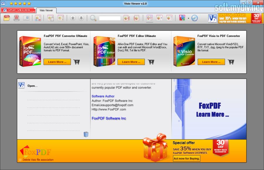 Файл vsd скачать программу для открытия