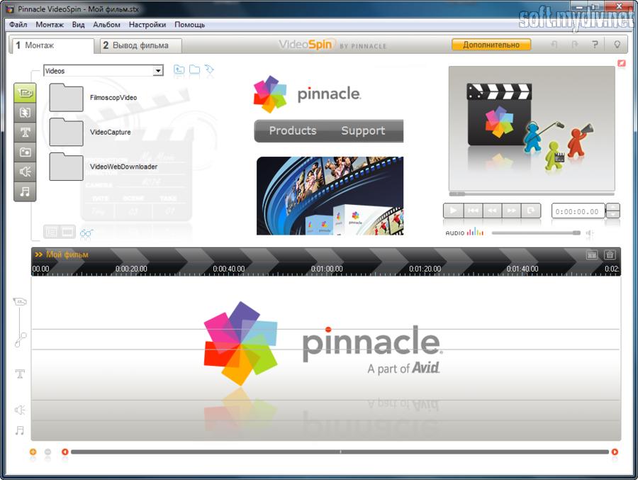 Videospin скачать бесплатно videospin 2. 0. 0. 669.