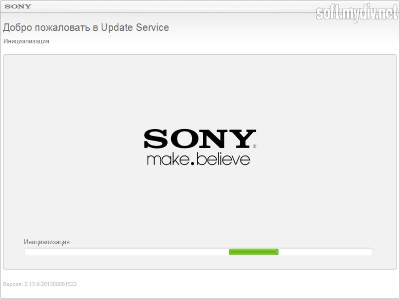 Update service скачать бесплатно update service для windows.