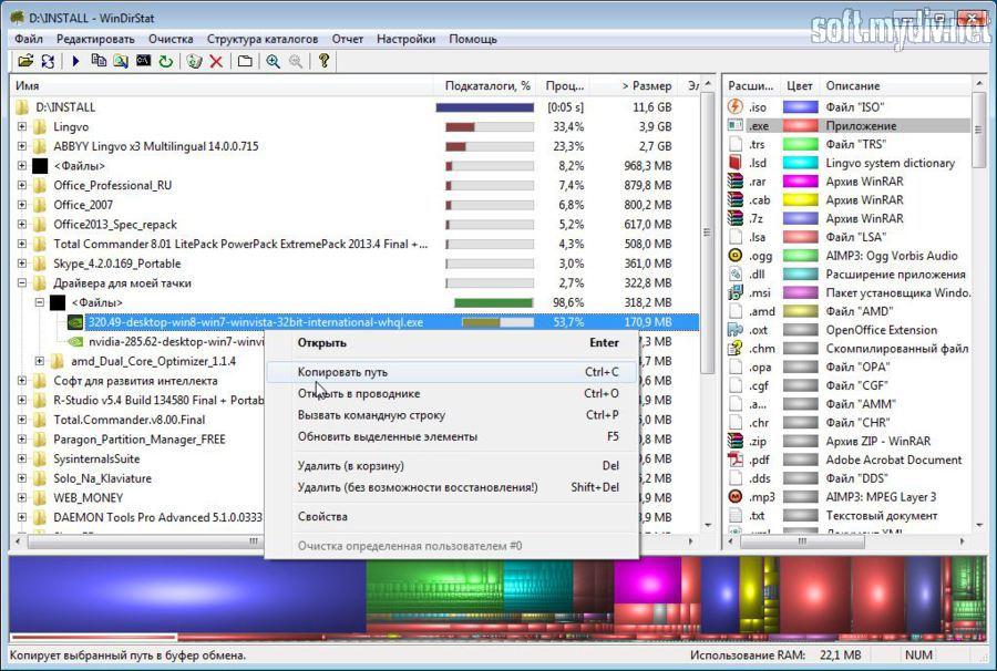 download Information und Codierung: Grundlagen
