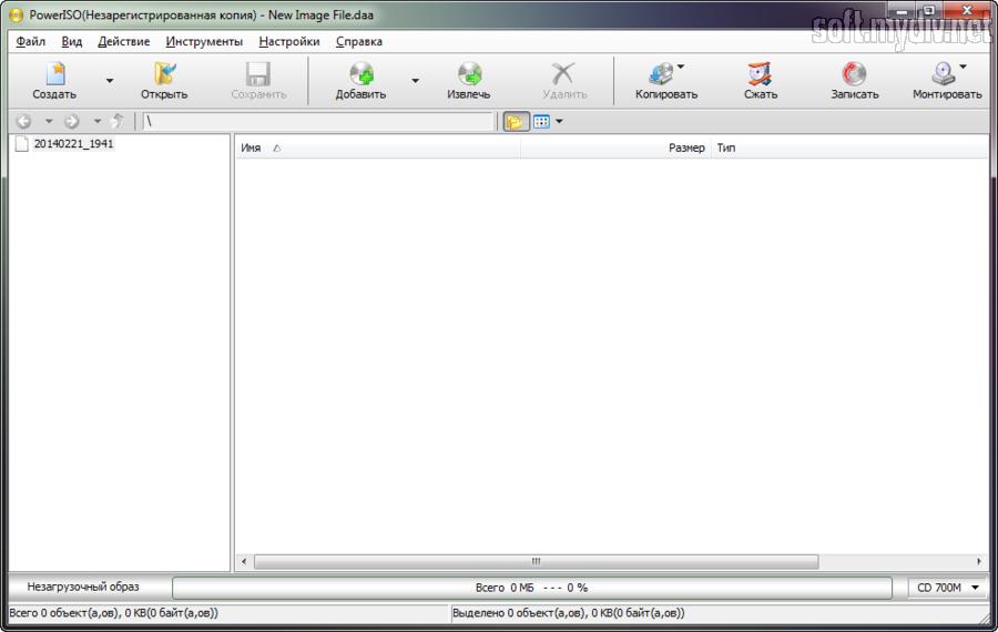 Программа для открытия файлов nrg скачать бесплатно