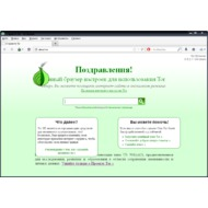 Tor Browser Bundle 4.0