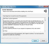 Начало установки Unity Web Player 4.3.5.0