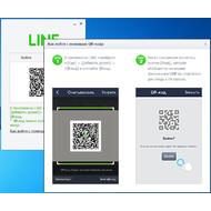 Вход при помощи QR-код на LINE 0.6.0.32