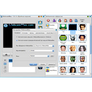 WebcamMax 7.8.7.6
