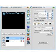 Картинка в картинке в WebcamMax 7.8.3.2