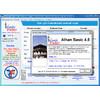 Версия программы Athan (Azan) Basic 4.5