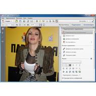 Редактирование файла в Adobe Acrobat Pro XI 11.0.6