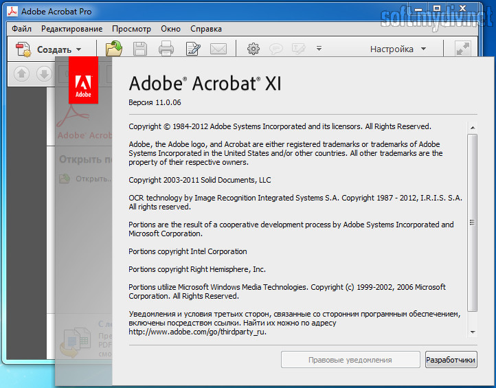 Скачать adobe acrobat reader программа