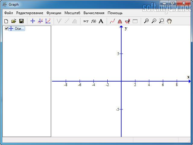 программа Graph - фото 10