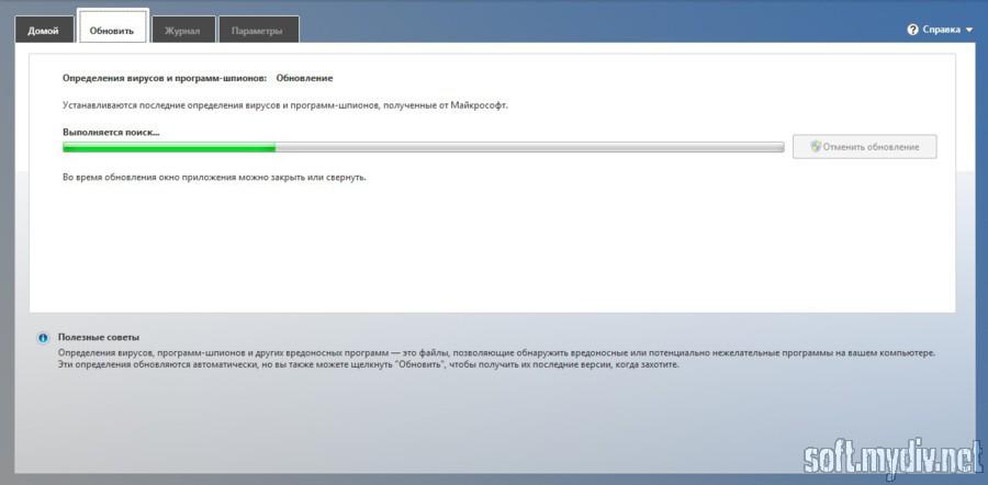 microsoft-security-essentials-vipolnilo-dostup-k-pornograficheskoy