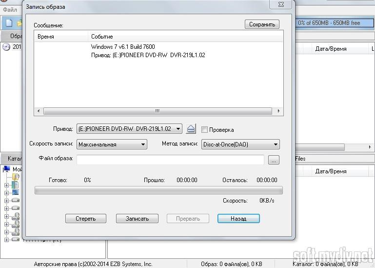 Как сделать загрузочная флешка из iso-образа диска