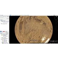 поверхность Марса в Google Earth