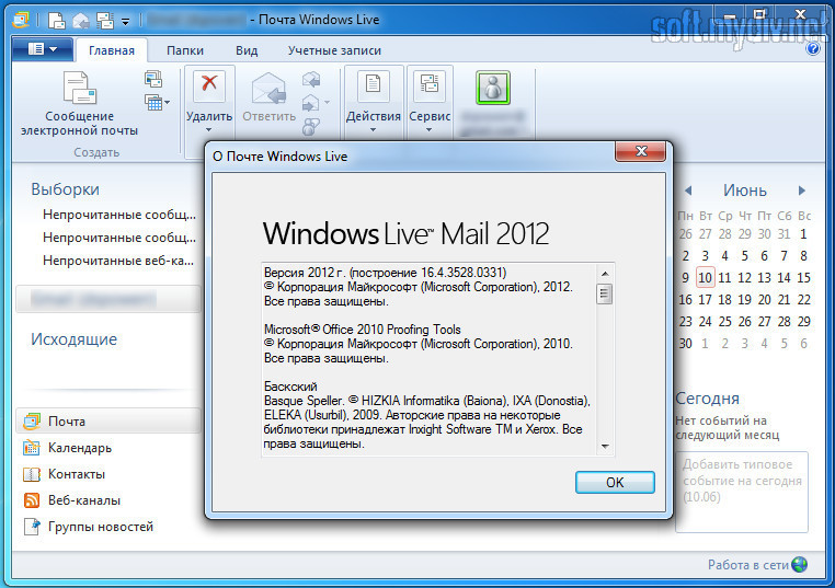Скачать rus windows live mail
