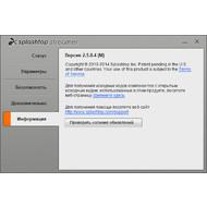 Версия программы Splashtop Streamer
