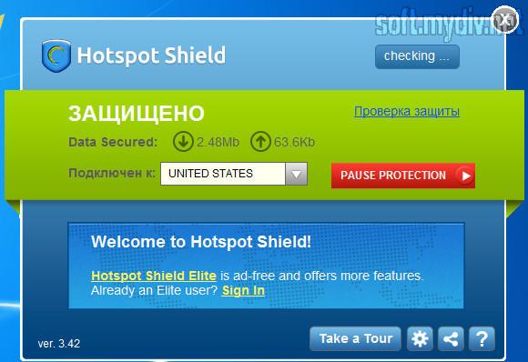 Hotspot shield инструкция