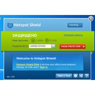 Главное окно Hotspot Shield