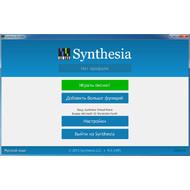Synthesia 10.1