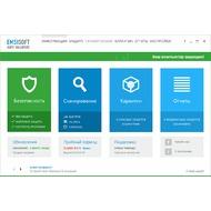 Emsisoft Anti-Malware 9.0.0.5066