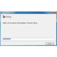 Установка Bing Bar