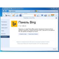 Версия программы Bing Bar